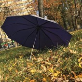 Зонт хамелеон от дождя Dolphin, остался только бежевый цвет!