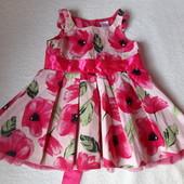 Красочное платье на 1год-1,5