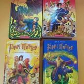 Гарри Поттер 4книги