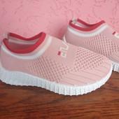 Детские текстильные кроссовки, 26-34рр, маломерят, смотрим наличие