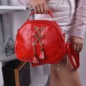 Супер цена! Стильная женская сумка- рюкзак