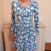 Люкс Ексклюзив!! Дуже гарна сукня Індія