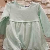 Lupilu платье 62-68 см