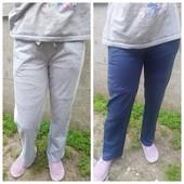 Новые спортивные утепленные штаны в двух цветах.По сезону будут дороже.50,52,54.