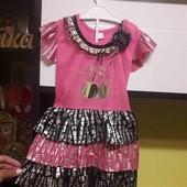 нове красивезне платтячко