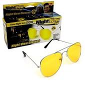 Очки для ночного вождения (антифара)