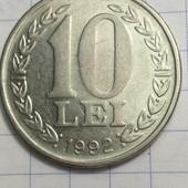 Монета Румыния 10 леев 1992 год, период Республика Румыния !!!