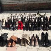 сток крем оптом 90 грн кг секонд хенд обувь