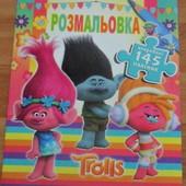 """Розмальовка """"Trolis""""+пазл+лабіринт+маска! Всередені 145 наліпок (формат А4)"""