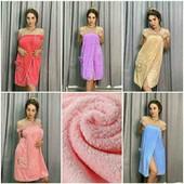Халат полотенце накнопках