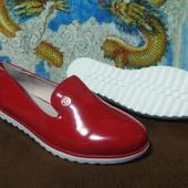 Лаковые туфли с декором на белой подошве. 38,41.Качество!