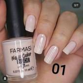 Лак для ногтей от Farmasi ! нюд ! 11 мл один на выбор