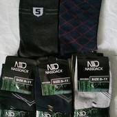 Комплект носков 5 шт. Разные цвета на выбор