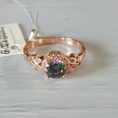 19р ✓Невероятно красивое кольцо с шикарным камнем✓Позолота 585 пробы✓лоты собираю