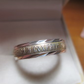 Шикарное мужское серебряное кольцо- серебро 925пр Размер 21.