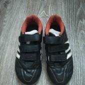 Кеды на мальчика фирма Adidas
