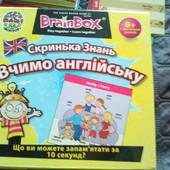 Учимо англійську граючи!!!