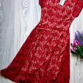 Офелія - святкова сукня.