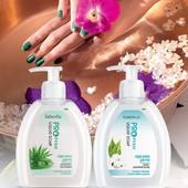 Жидкое мыло для рук «Защита и бережный уход» с экстрактом хлопка и маслом чайного дерева