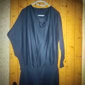 В лоте любое одно платье.48-50 фирма Бонприкс