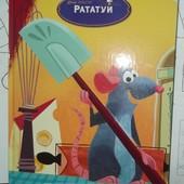 Дисней Рататуй,мелованная бумага