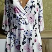 Собираем лоты!! Блуза запах на пышную красу, размер 20
