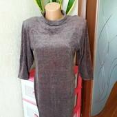 Стильное велюровое платье в хорошем состоянии !!!