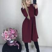 Стильное платье! Последние - бордо, 50р