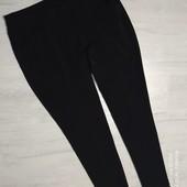 Зауженные базовые брюки