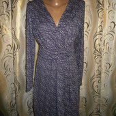 Симпатичное платье с геометрическим принтом apricot
