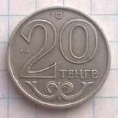 Монета Казахстана 20 тенге 2012