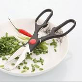 Ножницы кухонные многофункциональные