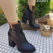 Ботиночки- натуральная кожа