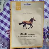 Beauadd bonnyhill mask pack mayu корея тканевая маска с конским жиром увлажнение и антиэйдж