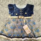 Детское нарядное платье, сарафан для принцессы, джинс, кружево, замеры внутри