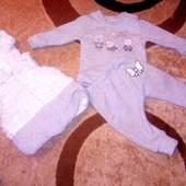 костюм тройка для девочки до года