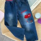 Ультрамодные джинсы.