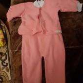 Флісовий костюм