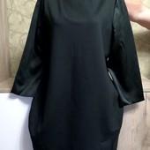 Собираем лоты!! Стильное, плотное платье, размер xl