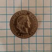 Монета 10 раппенов Швейцария 1992