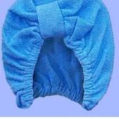 Полотенце - тюрбан, чалма для сушки волос