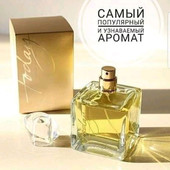 Чувственный аромат Today от бренда Avon 30 мл!!! Аромат бестселлер!!! Много лотов-собирайте!!