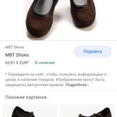 MBT Kaya кожаные фирменные туфли, стелька 23.5/24см