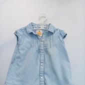 Стоп!!, Фирменная удобная яркая натуральная джинсовая туника