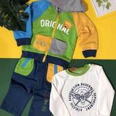 Спортивный костюм тройка для малыша на 1-2 годика