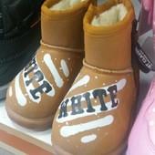 обувь на осень зиму