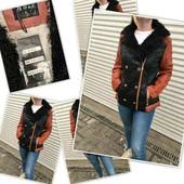 Осенняя куртка на меху