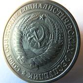 монета СССР, годовик, 1 рубль, 1964
