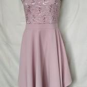 Новое шикарное платье с кружевом,s/m/l Читаем