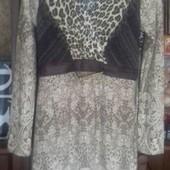 Классное платье. Производство Турция